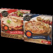 <!--begin:cleartext-->קנה 2 יחידות ממגוון פיצה מרגריטה בטעמים שופרסל קבל את השני ב- 10 ₪ הנחה (הזול מביניהם)<!--end:cleartext-->