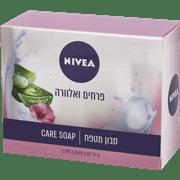 <!--begin:cleartext-->₪ קנה ממגוון סבון מוצק ניואה NIVEA 4 * 90 גרם במחיר 15 ₪ במקום 16.90<!--end:cleartext-->