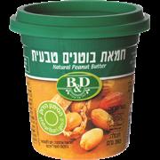 חמאת בוטנים 350 גרם בטר & דיפרנט