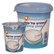 <!--begin:cleartext-->קנה 2 יחידות ממגוון חלב ומוצריו קבל את השני ב- 50% הנחה (הזול מביניהם)<!--end:cleartext-->