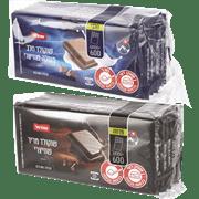 <!--begin:cleartext-->₪ קנה ממגוון מאגדות שוקולד שופרסל במחיר 21.90 ₪ במקום 23.90<!--end:cleartext-->