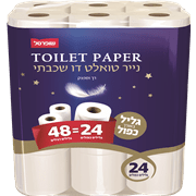 <!--begin:cleartext-->₪ קנה נייר טואלט גליל כפול שופרסל 24 גלילים במחיר 36.90 ₪ במקום 42.90<!--end:cleartext-->