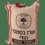 <!--begin:cleartext-->₪ קנה אורז בסמטי השוק הקולינרי 5 ק''ג במחיר 36.90 ₪ במקום 53.40<!--end:cleartext-->