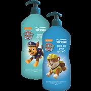 <!--begin:cleartext-->₪ קנה 2 יחידות ממגוון שמפו/אל סבון לילדים ניקולודיאון 1 ליטר ש במחיר 20<!--end:cleartext-->