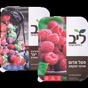 <!--begin:cleartext-->קנה 2 יחידות ממגוון פירות וירקות קפואים ליב קבל משקה אורז שקדים אורגני בחינם<!--end:cleartext-->