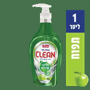 <!--begin:cleartext-->₪ קנה 2 יחידות ממגוון נוזל כלים עם משאבה 1 ליטר שופרסל במחיר 16<!--end:cleartext-->