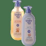 <!--begin:cleartext-->₪ קנה 2 יחידות ממגוון בייבי כיף שמפו אלדמע/אל סבון 750 מ''ל במחיר 20<!--end:cleartext-->