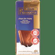 <!--begin:cleartext-->קנה שוקולד חלב פרניגוטי 100 גרם ,ב 50% הנחה<!--end:cleartext-->