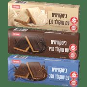 <!--begin:cleartext-->₪ קנה 3 יחידות ממגוון ביסקוויט עם שוקולד שופרסל 150 גרם במחיר 18<!--end:cleartext-->
