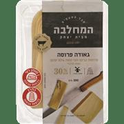<!--begin:cleartext-->₪ קנה גבינת גאודה פרוסה המחלבה 200 גרם במחיר 19.90 ₪ במקום 22.90<!--end:cleartext-->