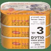 סרדינים עם פלפל חריף/בשמן צמחי 3יח*110גר