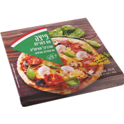 <!--begin:cleartext-->₪ קנה 2 יחידות ממגוון פיצה בטעמים במחיר 24<!--end:cleartext-->