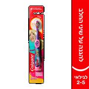 <!--begin:cleartext-->₪ קנה 3 יחידות ממגוון הגיינת הפה במחיר 27<!--end:cleartext-->