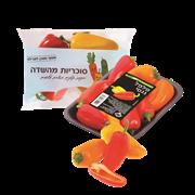 <!--begin:cleartext-->₪ קנה 2 יחידות ממגוון ירקות במחיר 14<!--end:cleartext-->