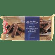 <!--begin:cleartext-->₪ קנה 2 יחידות ממגוון עוגות אישיות מריר/וניל/עלי וופל/סנדוויץ במחיר 16<!--end:cleartext-->