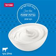 <!--begin:cleartext-->קנה 30 גרם ממגוון גבינת שמנת שופרסל מחיר לפי משקל ב 33.33 ₪ לק''ג<!--end:cleartext-->