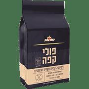 <!--begin:cleartext-->₪ קנה פולי קפה אספרסו עלית 250 גרם במחיר 20 ₪ במקום 23.90<!--end:cleartext-->