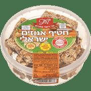 <!--begin:cleartext-->₪ קנה חטיף אגוזים ישראלי בני ריאד מחרום 250גרם במחיר 15.90 ₪ במקום 18.90<!--end:cleartext-->