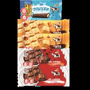 <!--begin:cleartext-->₪ קנה 5 יחידות ממגוון טבלאות שוקולד במחיר 20<!--end:cleartext-->