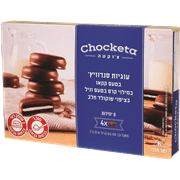 <!--begin:cleartext-->₪ קנה 2 יחידות עוגיות סנדוויץ מצופות צוקטה 150 גרם במחיר 16<!--end:cleartext-->