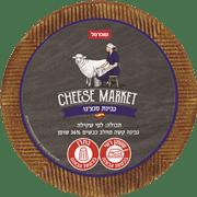 <!--begin:cleartext-->קנה 20 גרם ממגוון גבינות ספרדיות מעדניה שופרסל מחיר לפי מש ב 75 ₪ לק''ג<!--end:cleartext-->