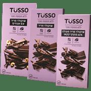 <!--begin:cleartext-->₪ קנה ממגוון שוקולד ללא תוספת סוכר טוסו במחיר 8.90 ₪ במקום 12.50<!--end:cleartext-->