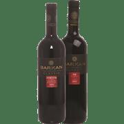 <!--begin:cleartext-->₪ קנה 2 יחידות ממגוון יינות קלאסיק ברקן 750 מ''ל במחיר 50<!--end:cleartext-->