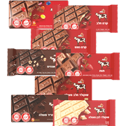 <!--begin:cleartext-->₪ קנה 8 יחידות ממגוון טבלאות שוקולד פרה 85-100 גרם במחיר 30<!--end:cleartext-->