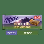 <!--begin:cleartext-->₪ קנה 2 יחידות ממגוון שוקולד עם תוספות מילקה במחיר 12<!--end:cleartext-->