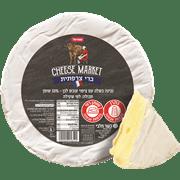 <!--begin:cleartext-->קנה 20 גרם גבינת ברי שופרסל מחיר לפי משקל במחיר 75 ₪ לק''ג<!--end:cleartext-->