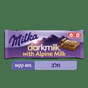 <!--begin:cleartext-->₪ קנה 2 יחידות ממגוון שוקולד מילקה דארק 85 גרם במחיר 12<!--end:cleartext-->