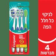 <!--begin:cleartext-->₪ קנה מברשת שיניים 360 מארז קולגייט 4 יחידות במחיר 35.90 ₪ במקום 44.90<!--end:cleartext-->