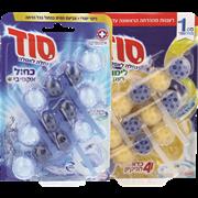 <!--begin:cleartext-->₪ קנה 2 יחידות ממגוון סבון אסלה סוד 3 * 50 גרם במחיר 25<!--end:cleartext-->