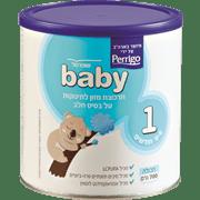 <!--begin:cleartext-->₪ קנה 2 יחידות ממגוון תרכובות מזון תינוקות שופרסל במחיר 40<!--end:cleartext-->