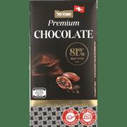 <!--begin:cleartext-->₪ קנה 2 יחידות ממגוון טבלאות שוקולד פרימיום שופרסל 100 גרם 100 במחיר 16<!--end:cleartext-->