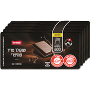 <!--begin:cleartext-->₪ קנה ממגוון מאגדות שוקולד שופרסל במחיר 19.90 ₪ במקום 23.90<!--end:cleartext-->