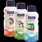 <!--begin:cleartext-->₪ קנה ממגוון שמפו/מרכך/אל סבון ויטמינים קידס 750 מ''ל במחיר 12.90 ₪ במקום 16.90<!--end:cleartext-->