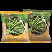 <!--begin:cleartext-->₪ קנה ממגוון שעועית ירוקה שלמה שופרסל 800 גרם במחיר 12.90 ₪ במקום 16.60<!--end:cleartext-->