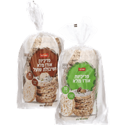 <!--begin:cleartext-->₪ קנה 2 יחידות ממגוון פריכיות אורז שופרסל 100 גרם במחיר 10<!--end:cleartext-->