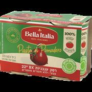 רסק עגבניות מארז גראנד איטליה 2 * 135 גר