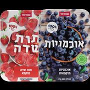 <!--begin:cleartext-->קנה 2 יחידות ממגוון פירות קפואים שופרסל 300 גרם, סוגים שונים קבל את השני ב- 10 ₪ הנחה (הזול מביניהם)<!--end:cleartext-->