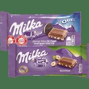 <!--begin:cleartext-->₪ קנה 2 יחידות ממגוון שוקולד מילקה 100-90 גרם במחיר 10<!--end:cleartext-->