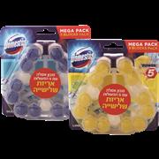 <!--begin:cleartext-->₪ קנה ממגוון דומסטוס סבון לאסלה 3 * 55 גרם במחיר 14.90 ₪ במקום 16<!--end:cleartext-->