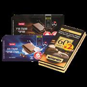 <!--begin:cleartext-->₪ קנה ממגוון טבלת שוקולד שופרסל 3 * 100גרם/ 60% 100*2 במחיר 10 ₪ במקום 12.50<!--end:cleartext-->