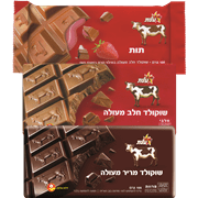 <!--begin:cleartext-->₪ קנה 3 יחידות ממגוון טבלאות שוקולד פרה 85-100 גרם במחיר 15<!--end:cleartext-->
