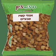 אגוז קשיו טבעי 200גרם