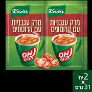 <!--begin:cleartext-->₪ קנה 2 יחידות ממגוון מרק נמס בכוס זוג קנור במחיר 10<!--end:cleartext-->