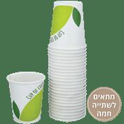<!--begin:cleartext-->₪ קנה 2 יחידות כוסות נייר מתכלות 25 יח 80OZ שופרסל במחיר 10<!--end:cleartext-->