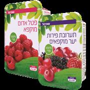 <!--begin:cleartext-->קנה 2 יחידות ממגוון פירות קפואים שופרסל קבל את השני ב- 10 ₪ הנחה (הזול מביניהם)<!--end:cleartext-->