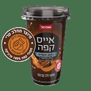 <!--begin:cleartext-->₪ קנה 3 יחידות ממגוון קפה קר שופרסל 250 מ''ל במחיר 15<!--end:cleartext-->